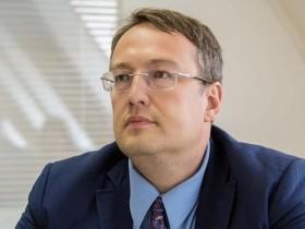 Антон Геращенко.