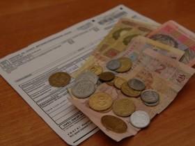 субсидия,платежка.тарифы