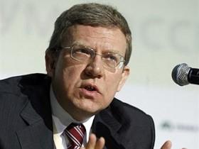 РФ снова просит кредит у ВБ