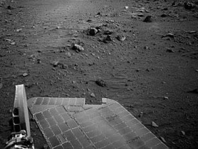 Марсоход НАСА Spirit перешел к работе