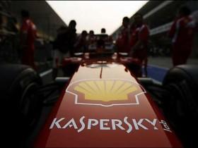 Касперский Ferrari
