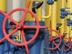 Украина желает уменьшить размер покупок газа