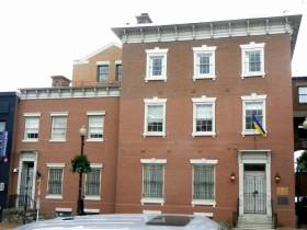 Посольство Украины