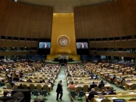 комитет Генассамблеи ООН