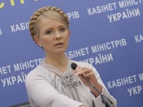 Тимошенко выполнит молодежную акцию