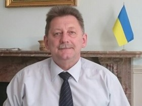 Александр Скиба
