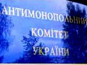 АМКУ овиняет «Телесвит» в злоупотреблении монополией