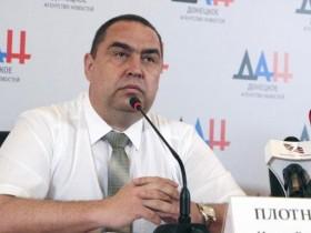 Игорь Плотницкий