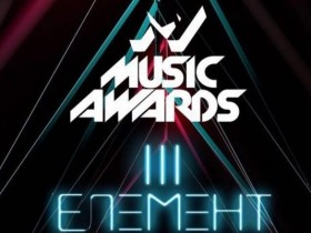 M1 Music Awards