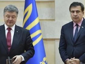 Порошенко,Саакашвили