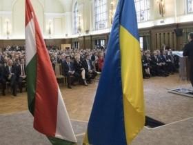конфликт Венгрии с Украиной