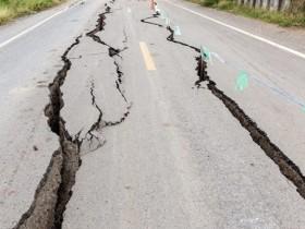 Землетрясение на Яве