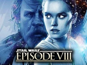 Звездные войны 8