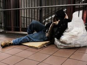 бедность