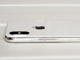 Phone X