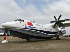 самолет-амфибию