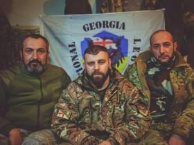 грузинск легион