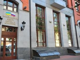 Российский центр