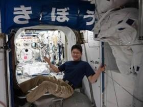 астронавт Норишиге Канаи