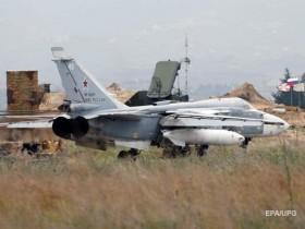 база России в Сирии