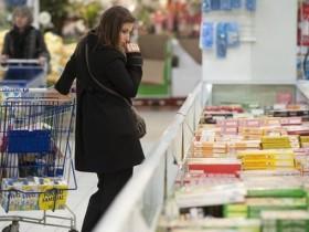 Экономика,супермаркет