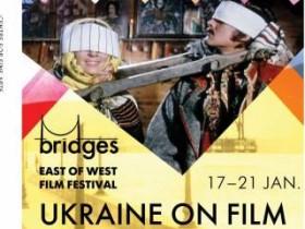 Дни украинского кино