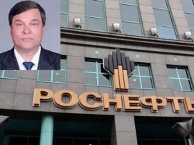 Олег Еровинкин