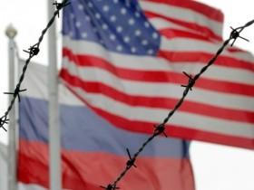 США , России