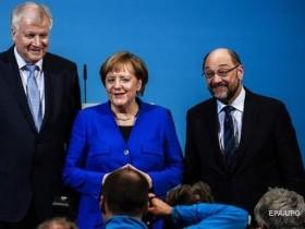 коалиционные переговоры
