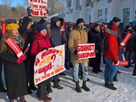 протест против Путина