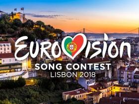 Евровидения-2018