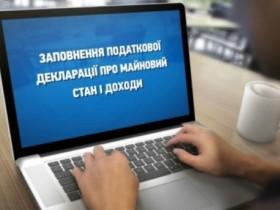 е-декларирование