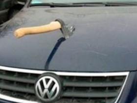 топором по машинам