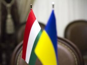 Украина, Венгрия
