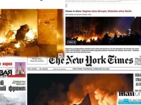 СМИ о Майдане