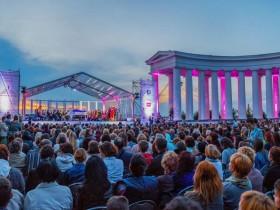 фестиваль классической музыки