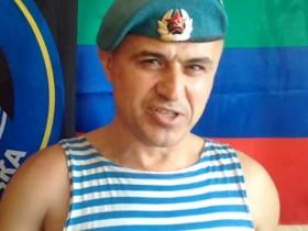 российский десантник