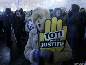 протест в Румынии