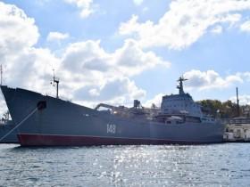 корабль России