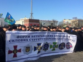 Митинги военных пенсионеров