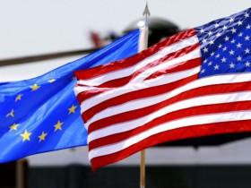 ЕС, США