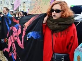 марш за права