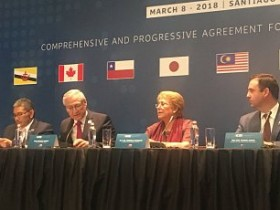 Транстихоокеанское соглашение