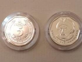 5 грн