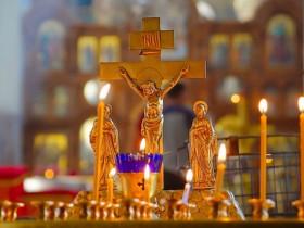 праздник Святого Патрика 2018