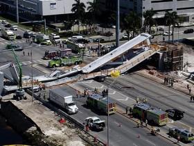мост в Маями