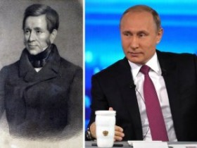 Путин-Бергойн