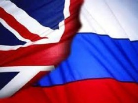 Россия, Британия