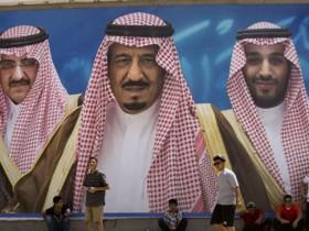 Саудовская Аравия и Иран