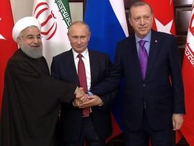 Эрдоган, Путин и Рухани